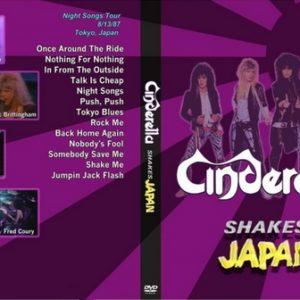 Cinderella 1987-08-11 Koseinenkin Hall, Tokyo, Japan DVD
