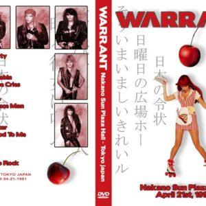 Warrant 1991-01-02 Nakano Sun Plaza, Tokyo, Japan DVD
