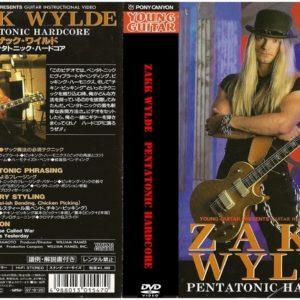 Zakk Wylde 1996 Pentatonic Hardcore DVD