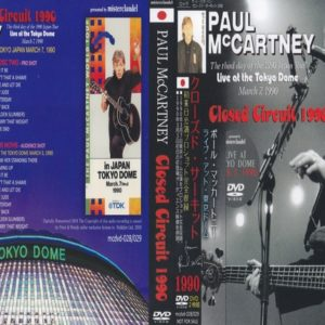 Paul McCartney 1990-03-07 Closed Circut, Tokyo, Japan 2 DVD