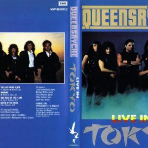 Queensryche 1984-08-05 Tokyo, Japan DVD