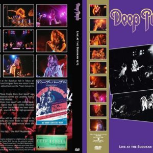 Deep Purple 1975 Budokan, Tokyo, Japan DVD