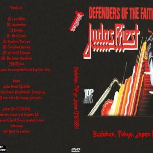 Judas Priest 1984-09-13 Budokan, Tokyo, Japan DVD